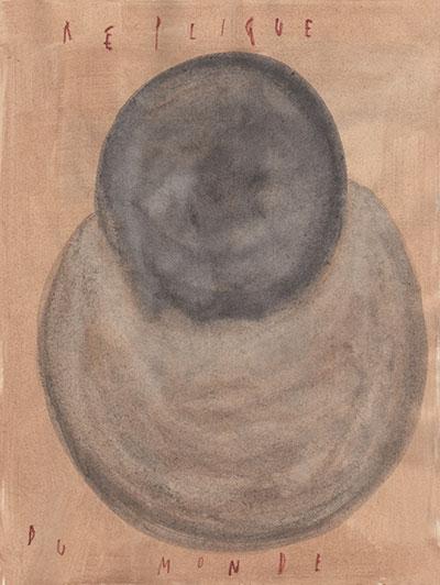 réplique du monde, 25 x 18,5 cm